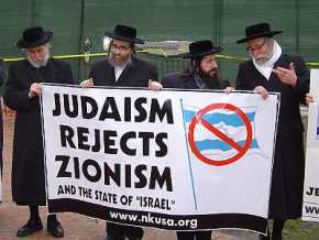 Judaism rejects zionism